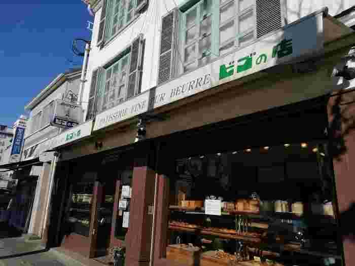 フランス出身のパン職人フィリップ・ビゴ氏により、1972年にお店をオープンして以来、神戸を代表するベーカリーとして愛されています。パン職人として、日本に来日したフィリップ・ビゴ氏の歩みは決して平坦なものではありませんでしたが、今では全国にパン職人の弟子がいるほどパンを語る上で欠かせない職人です。