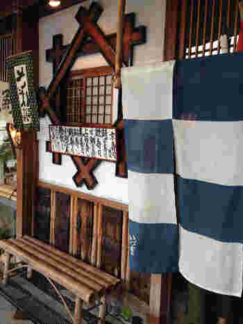 「来店受け取り」「新幹線構内予約引取」「宅配」のどれかを選べます。  お店の最寄駅、京阪電車「祇園四条」駅から、「蹴上インクライン~哲学の道」コースの起点となる「蹴上」駅までは、「京阪本線」と「地下鉄東西線」を乗り継いで15分ほど。