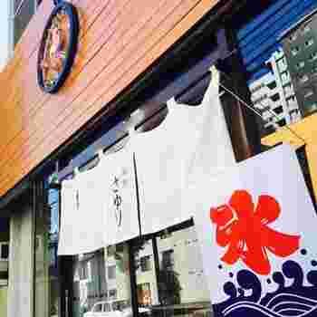 札幌が生んだ有名人!あの大泉洋さんも食べに来たのだそう。夏の間のかき氷屋さんの営業は日中だけなので、夜は普通にバー営業もしています。いつふらりと訪れても、どこか懐かしい気分になれるフランクさが魅力のゲストハウスです。