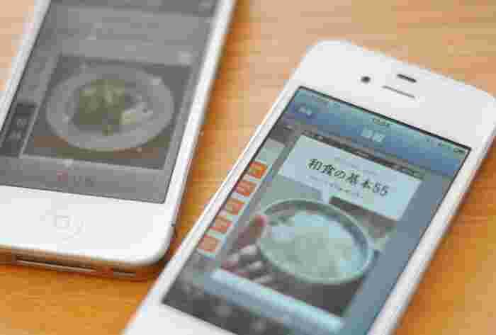 白ごはん.comはスマホのアプリにもなりました。簡単に白ごはん.comへのアクセスが出来るのでとっても便利♪無料のレシピや料理の基本などを見ることができますよ。