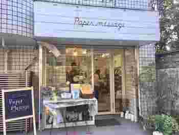 こちらは紙の専門店「Paper message 吉祥寺店」。さまざまな紙製品の販売と、印刷のオーダーを取り扱っています。ラッピング用品、レターセットやカード類など魅力的なアイテムに出会う事ができます。
