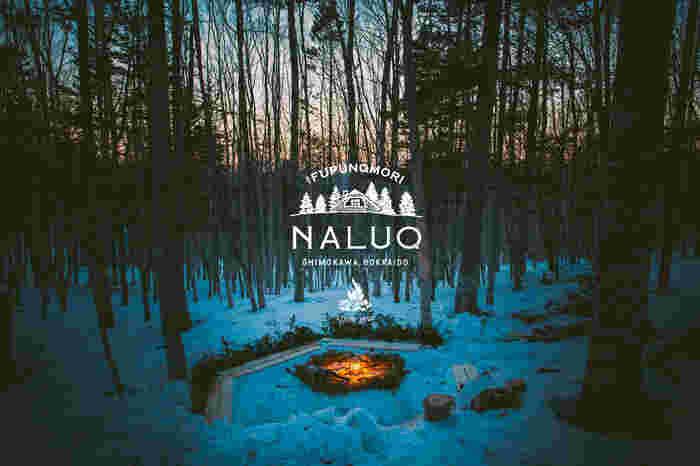 株式会社フプの森の「NALUQ(ナルーク)」というブランド。ハンドクリーム、ソープ、ボディオイル、リネンウォーターなど、森が育んだエッセンシャルオイルをふんだんに使った商品を販売しています。