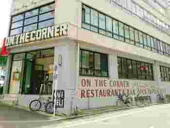 ニューヨークの空気間たっぷりの「ON THE CORNER NO.8 BEAR POND(オンザコーナー)」。 美味しいメニューとニューヨーク気分が味わえる店内。併設されているコーヒースタンド「No.8 BEAR POND」では美味しいコーヒーがいただけます。