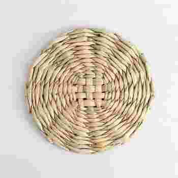 天然素材を使用し、職人さんの手で丁寧に編まれた鍋敷きは、ひとつひとつ風合いも異なり、手編みならではの、ぬくもりを感じさせ、食卓にやさしい空気も運んでくれそう。