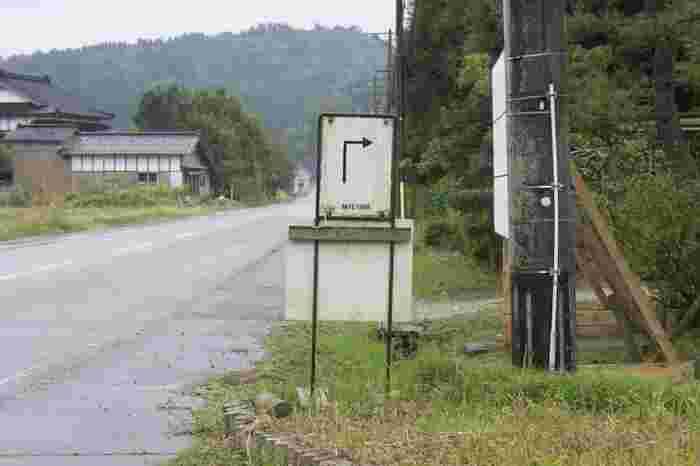 氷見市の郊外から、SAYS FARM(セイズファーム)とさりげなく書かれた看板に沿って、山道をどんどん登ります。