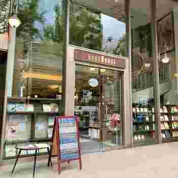 神田古書センターや矢口書店が並ぶ靖国通り沿いにある「ブックハウスカフェ」は、絵本専門書店が併設されている喫茶店。ガラス張りの外観がとってもお洒落です。