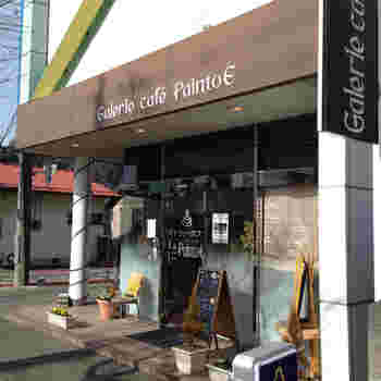 鬼怒川温泉駅駅から歩いて5分ほどの「PANTOE(パントエ)」は、地元の方にも親しまれているカフェ。朝早くから営業しているので、旅のスタートにここで朝ごはんを食べても良いですね。