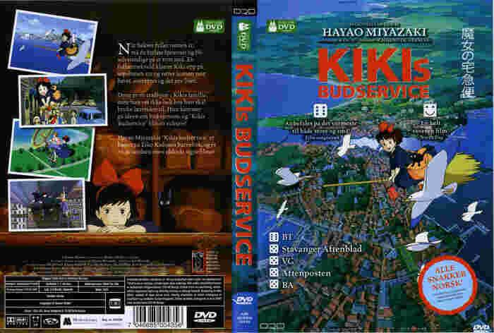 ファンの方も多い宮崎駿監督の作品『魔女の宅急便』。何度も観て、日本語のセリフが頭の中に浮かんでくるという方も多いと思いますが、英語だったらどういう表現になるのでしょうか?  舞台がもともと西洋なので、英語であっても違和感はあまり感じないかもしれません。また、出てくる単語は中学生で習う英単語が中心なので、英語学習初心者さんはこの映画から始めては?  海外でも公開された作品なので、英語の吹き替え音声と英語字幕ももちろんあります。主人公キキの吹き替えは女優のキルスティン・ダンストが担当しました。