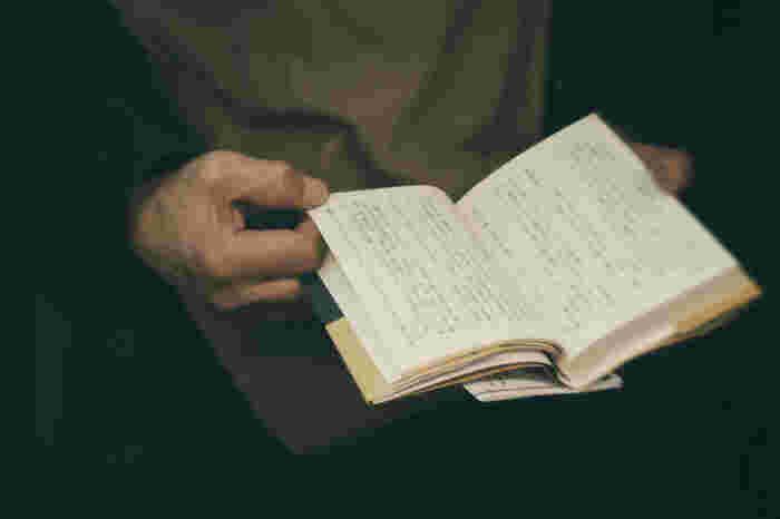 「純文学」を改めて読む~vol.2~【人生の苦悩を描いた物語】