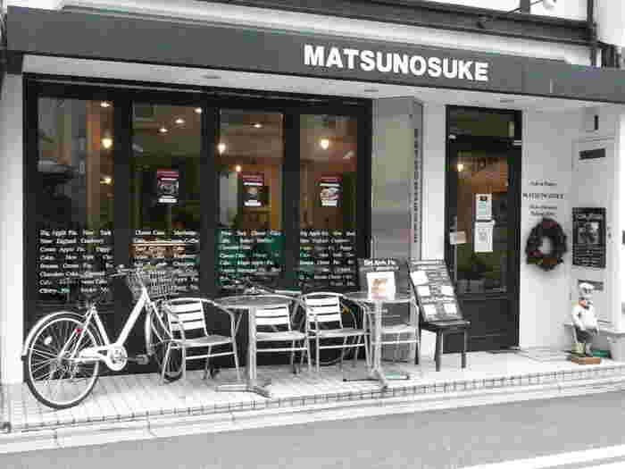 MATSUNOSUKEで味わえるのは、アメリカ北東部のニューイングランド地方の伝統的なケーキ達。 材料は無添加で質の高いものを使用していて、すべて手作り!スイーツ好きにはたまらない体に優しい逸品は、地元京都でも評判です。