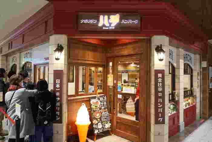 朝からお腹いっぱい食べたい方でもきっと満足できる。そんなモーニングメニューがあるのが、新幹線南改札口の横に佇む、日本一のナポリタンのお店【ハチ】。