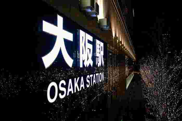 大阪に来るなら絶対行ってみて!地元ライターおすすめのキナリノ的《THE大阪観光ツアー》