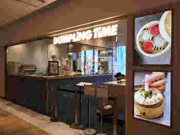 サンフランシスコ生まれの点心レストラン「DUMPLiNG TiME(ダンプリングタイム)餃子時間」が、2019年1月に渋谷ヒカリエにオープンしました。アメリカンな雰囲気がインパクト抜群と、SNSで話題になっているお店のひとつです。