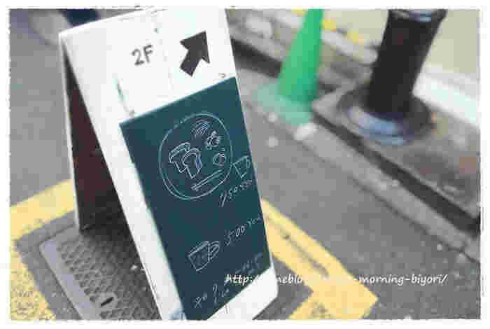 京王新線初台駅のすぐ近く、手書きのシンプルな黒板看板がかわいい目印になっている『fuzkue (フヅクエ)』。 ここは、静かに本を読むためにおしゃべりは禁止なので、1人でゆっくり静かに本を読みたい方におすすめです。