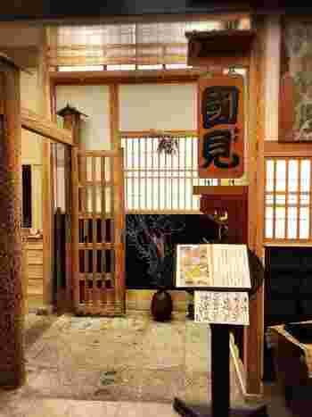 31階にある「國見(くにみ)」は和食がいただけるお店。落ち着いた佇まいの外観は、ゆったりとした大人のランチタイムにおすすめです。