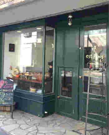 田園調布駅より徒歩7分、料理家の「横森あき子」さんが営むベーカリー。自家製酵母の優しいあじわいのパンが特徴です。