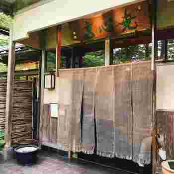 せっかくだから、精進料理を楽しみたい。そんな人にはこちらのレストラン。東照宮にほど近く、本格的な精進料理を提供してくれます。