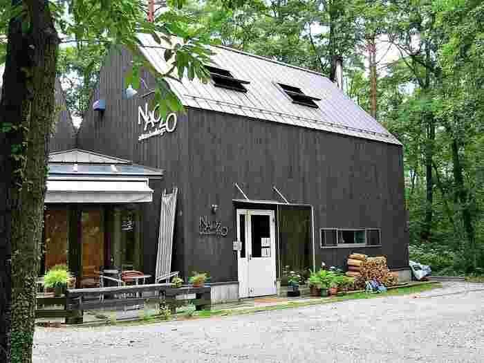 県道30号線にある「NAOZO(ナオゾー)」は、観光地から少し離れたところにあるのに連日売り切れてしまうという人気のパン屋さん。森の中に佇むシックな外観がおしゃれ。