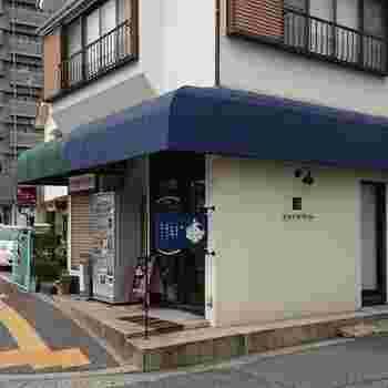 東区牛田の住宅街の真ん中に位置する「おやつカフェ ユルム」。3席のみのこぢんまりとしたお店ですが、おいしいマフィンが食べられると地元で大人気です♪