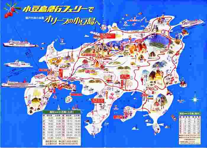 小豆島へはフェリーまたは高速艇を使ってアクセスすることになります。港は6つあり、神戸・姫路・岡山・高松から向かうことができます。様々なアクセス方法があるので、下記リンクの小豆島観光協会のサイトをチェックしてみてくださいね。