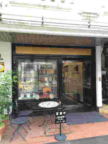 1929(昭和4)年に「ニシキヤ洋菓子店」として創業。テイクアウトしたり、イートインで珈琲や紅茶と一緒に好きなケーキをただいたり…。  冬はチョコレートの商品も多く、バレンタインにも最適。砧スタジオが近くにあるため、芸能人の差し入れやバースデーケーキの注文も多いようです。