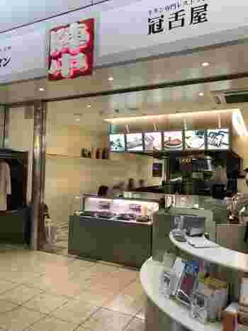 10時30分から21時まで。仙台空港で本格的な手焼きの牛タンを食べられるのが、国内線到着口の横にあるこちらのお店。カウンターもあるから、1人で時間を過ごすにもぴったりです!お弁当はテイクアウトもOKなので、待っている家族へのお土産にも◎