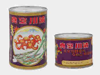 雪国深山の原木山なめこと山菜のわらび・細竹の子・キク等を混ぜた、山形の郷土料理です。