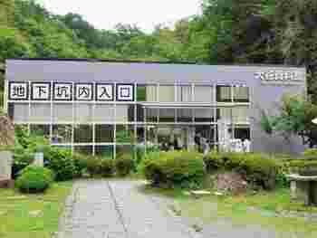 栃木県宇都宮市大谷町にあるここ「大谷資料館(おおやしりょうかん)」では、巨大な地下空間に広がる大谷石の採掘場跡を散策することができます。