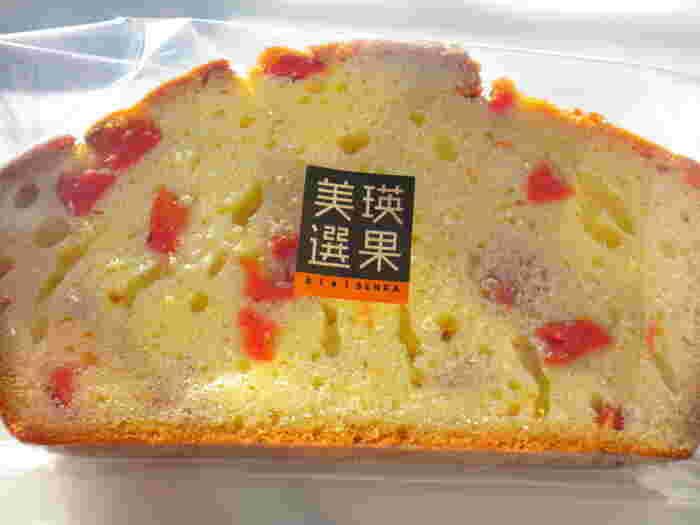 美瑛産のニンジンと小麦粉で作られたニンジンのパウンドケーキ。美味しい上に、日持ちがするのでお土産にぴったりです。