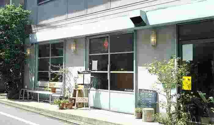 池尻大橋にお店を構える「Alaska zwei」は、おしゃれ空間でヴィーガンフードが頂けるカフェスポットです。
