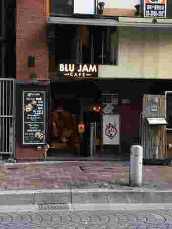 麻布十番駅4番出口より徒歩約1分。『ブルージャムカフェ Azabujuban』はアメリカンスタイルのダイナーが楽しめるお店。半地下にあるので注意して見つけてくださいね。