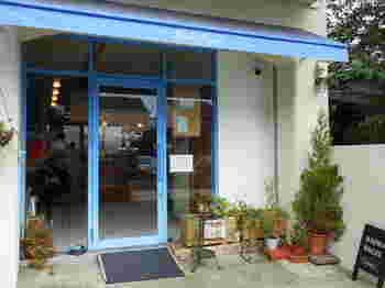 ほっこり可愛い雰囲気のベーグル専門店「レディオベーグル」。シンプルな素材で作られたベーグルは、毎日でも食べたくなる美味しさです。