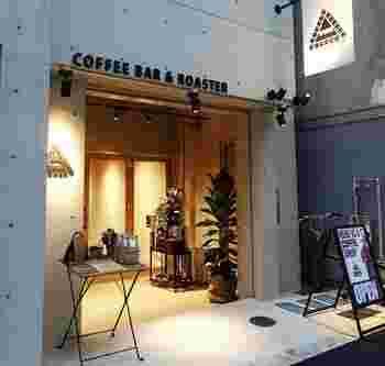 本格的なコーヒーを提供してくれる、穴場カフェ「THE COFFEE COFFEE COFFEE」。2016年にできたばかりですが、とても人気のあるカフェです。