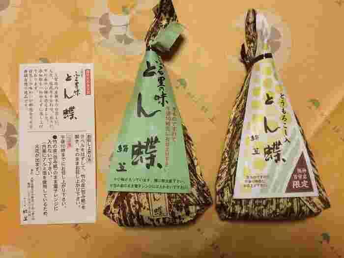 「とん蝶」には七味入り、黒豆入りなどのバリエーションが。右のとうもろこし入りは阪神梅田店の限定です。