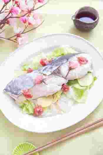 春の季語にもなっている鰆を桜と一緒に蒸したひと皿。下味をつけた鰆・野菜・桜の塩漬けをのせて、電子レンジで加熱したらできあがり。一口で春を感じられます。