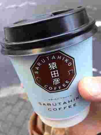恵比寿に本店があるスペシャルティコーヒー専門店の『猿田彦珈琲』。缶コーヒーを監修したことでもお馴染みのこちらのお店ですが、カップのデザインはどれもおしゃれ!こちらはロゴが入った旧デザインです。