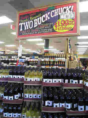 リーズナブルなワインの品揃えも豊富なので、今日は友達の家で飲み会、なんて時にワインにチーズ、ナッツを買いに行くことも。特に塩気が抑えられているナッツは、一度食べ始めたら止まらないクセになる一品!
