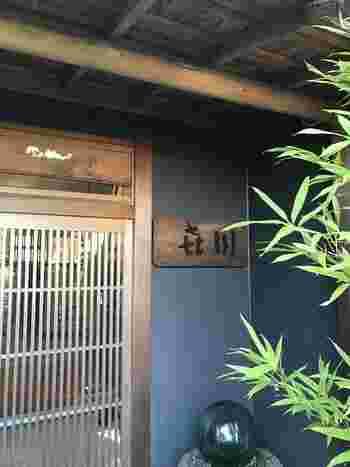 """冬に福井を訪れるなら、絶対に味わいたいのが""""越前蟹""""。三国町にある【川喜(かわき)】は、地元でも有名な人気店です。"""