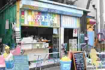 カラフルな外観にワクワクしてしまう「noconico cafe」。のこみかんフレッシュジュースや自家製シロップの炭酸割り、燻製串、クッキーなど手作りのメニューが魅力。