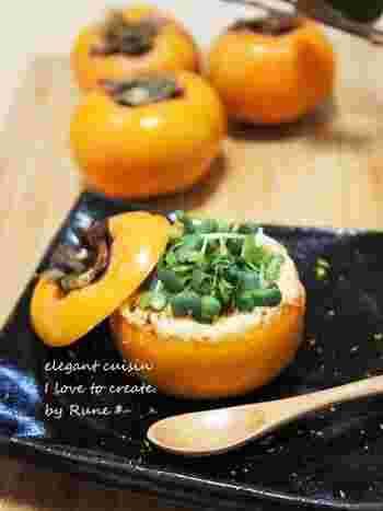見た目もオシャレな柿をそのまま使った柿グラタン。柚子の香りが食欲をそそります。パーティーにも喜ばれそうな一品です。