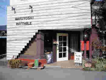「天然酵母パン&SWEET RhythBle(リスブル)」は、宇都宮を代表するパン屋さんのひとつ。光が丘団地商店街の中にある、近所の方たちに親しまれているお店です。