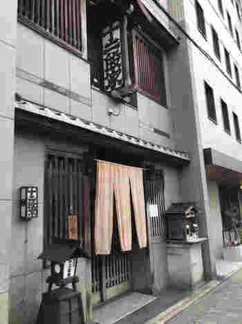 京都御所のすぐ近くに佇む「丸太町 十二段家」は、元祖お茶漬けの店として知られるお店。