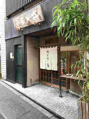 駿河台下の交差点にほど近い「御菓子処 ささま」は、創業90年を超える名店です。こじんまりとした店先には、茶人から観光客まで、お菓子を求めて訪れる人の姿が絶えません。
