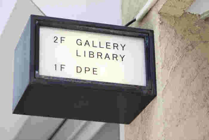 2Fには「ギャラリー」と「ライブラリー」を併設。プリントやグッズ販売以外にも、写真との新たな関わり方を提案してくれている。