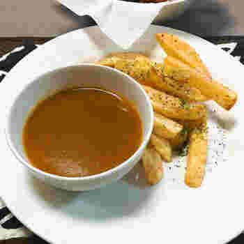 イギリスでは、フライドポテト(チップス)を、カレーソースにつけて食べるのが人気だとか。とくに男の人に喜ばれるそうです。こんな楽しみ方もいいかも。