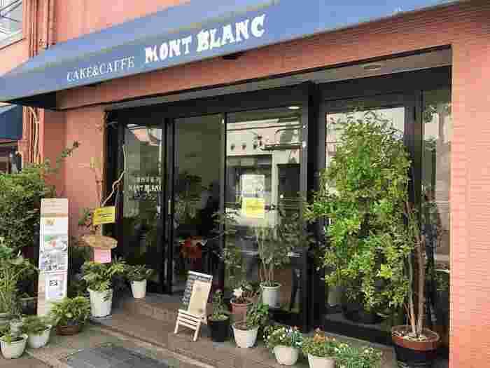 1947年創業の洋菓子店「モンブラン」。創業者は横浜のホテルで修業した料理人で、その当時にスイス人のシェフから学んだというお菓子が今もパティシエ達に引き継がれています。
