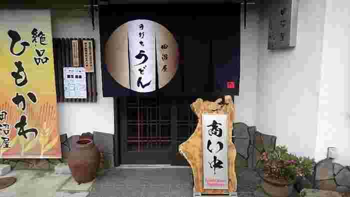 JR桐生駅から徒歩15分ほどのところにある「田沼屋」は、桐生の清流水と北海道産の地粉を使用したひもかわうどんが食べられるお店。メディアに取り上げられることも多い人気店で、桐生の郷土料理を味わいましょう。