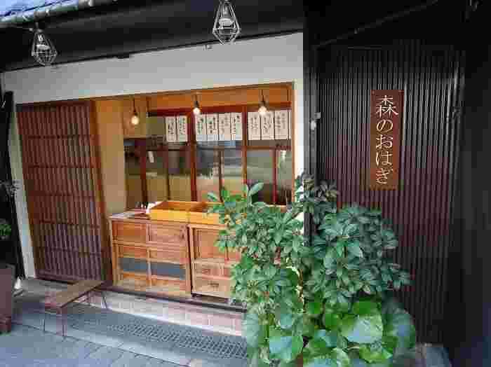 お店の出で立ちも懐かしい雰囲気で素敵。大阪に来たら訪れてみたいですね。