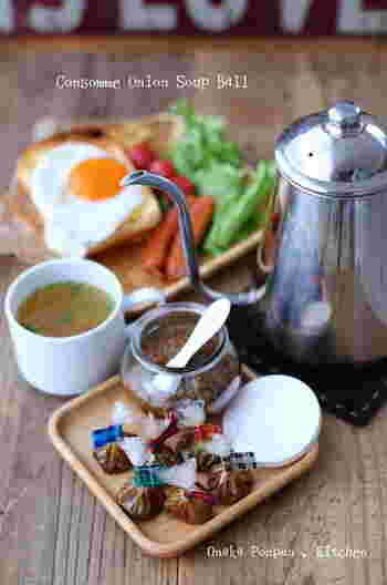 味噌玉と同じように、作り置きしてストックできる「スープ玉」も時間のない朝に重宝する一品です。こちらは玉ねぎやベーコンを炒めてつくる「コンソメオニオンスープ玉」。お湯を注ぐだけで、簡単に美味しいオニオンスープを作ることができますよ。