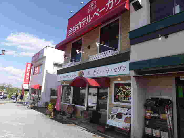 日光にて明治6年に開業した「金谷ホテル」の伝統の味を楽しめるパン屋さんです。東武日光駅の目の前にあるため、お土産や日光東照宮に行くまでの食べ歩きにもおすすめです。レトロ感のある1階がベーカリーとなっており、2Fはカフェレストランのためお食事も楽しめます。